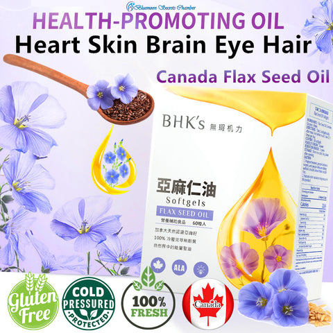 BHK's Flax Seed Oil Softgels【Cardio Health】⭐BHK's 亞麻仁油 軟膠囊【循環順暢】