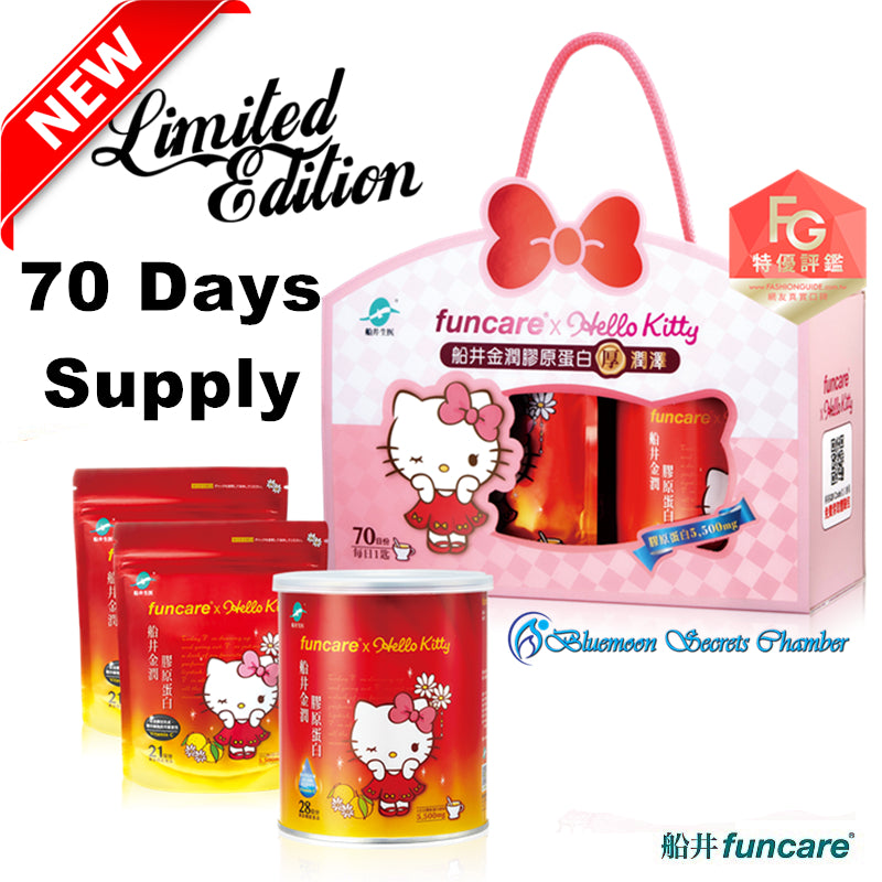 Funcare® Hello Kitty Golden Collagen 70 Days Combo Set (Limited Edition)⭐船井金潤膠原蛋白粉 70日 - Bluemoon Secrets Chamber