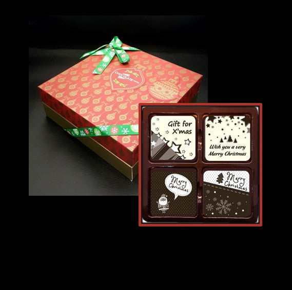 Christmas Premium Box 4pc Set 01