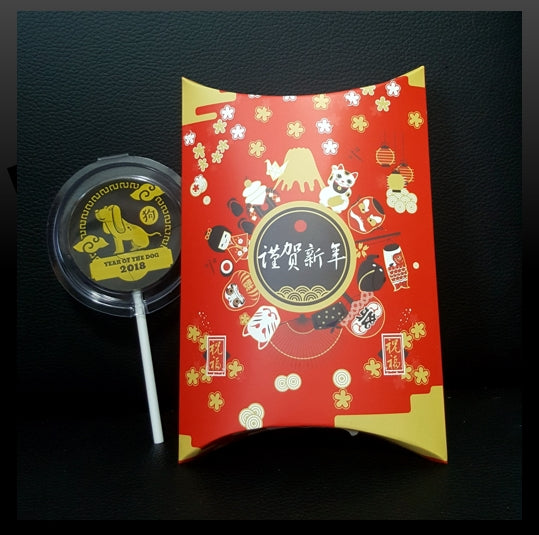 CNY Lollipop 03