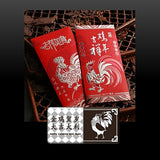 CNY Red Packet 01
