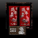 CNY Red Packet 02