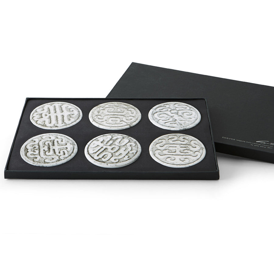 Longevity Stone Carvings Coaster Set