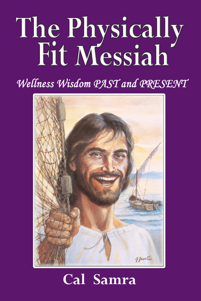 THE PHYSICALLY FIT MESSIAH, a great book soon going to print!