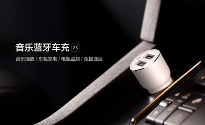 Smart Car Charger For IPhone and Android (Bluetooth Device) - Exinoz