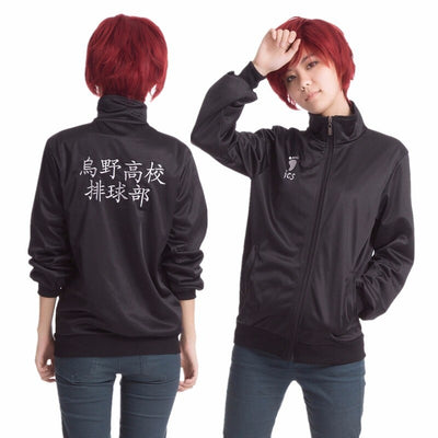 Shoyo Hinata Haikyuu Jacket Uniform (From the Haikyu!! Series ハイキュー!!)