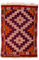 The Orient Bazaar - Turkish Kilim Runner - Diamonds Emerged by Squares - 1