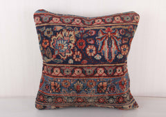 18x18 Carpet Pillow Cover
