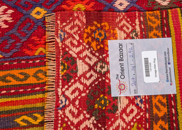 Vintage Turkish Kilim Rug