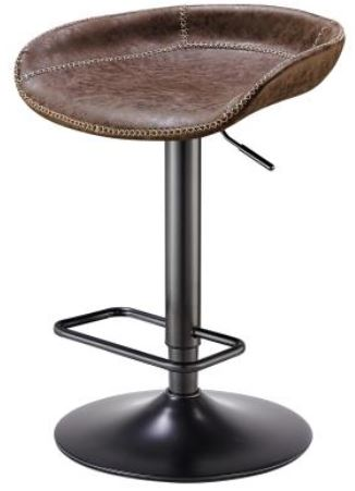 Coffee Brown Leather Stool