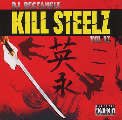 Kill Steels Vol. 2