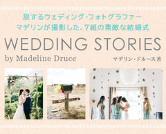 WEDDING STORIES - SÉRENDIPITÉ