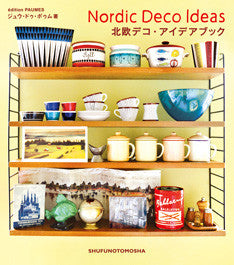NORDIC DECO IDEAS
