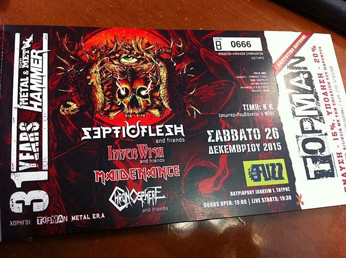 Metal Hammer Greece ticket 31st birthday party