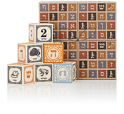 ABC Blocks - Hebrew