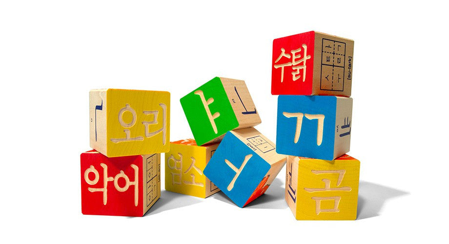 Korean Character Blocks