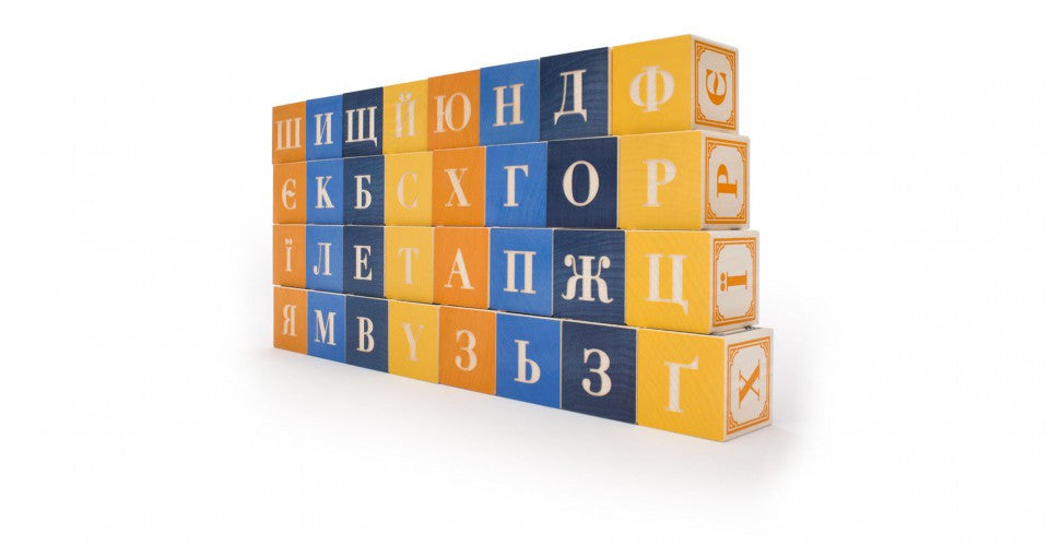Ukrainian Language Blocks