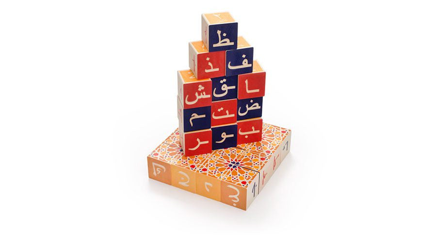 Arabic Language Blocks