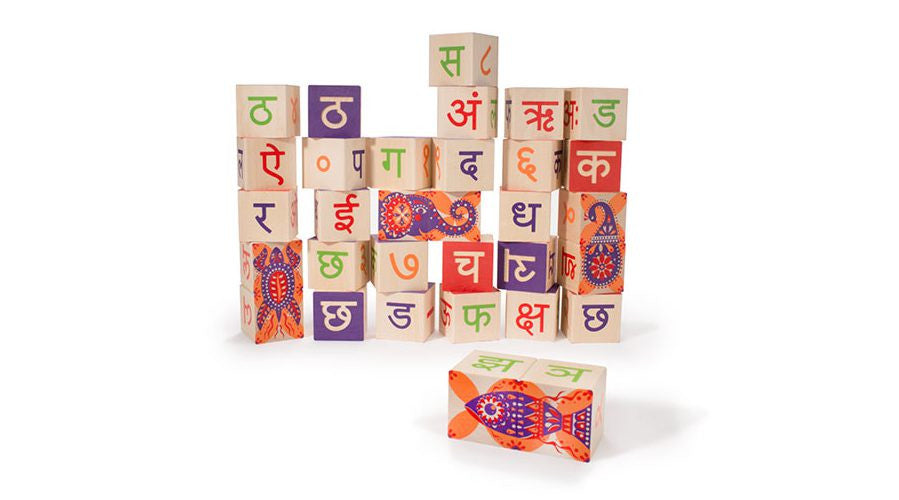 Hindi Language Blocks
