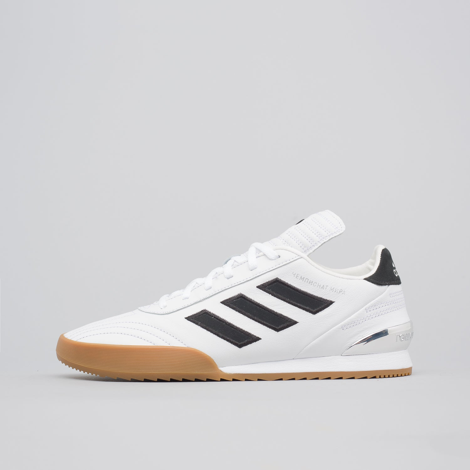 x adidas Copa WC Shoe in White