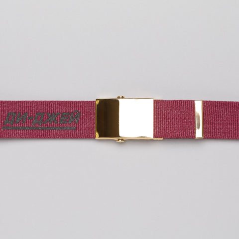 Gosha Rubchinskiy Army Belt in Burgundy - Notre