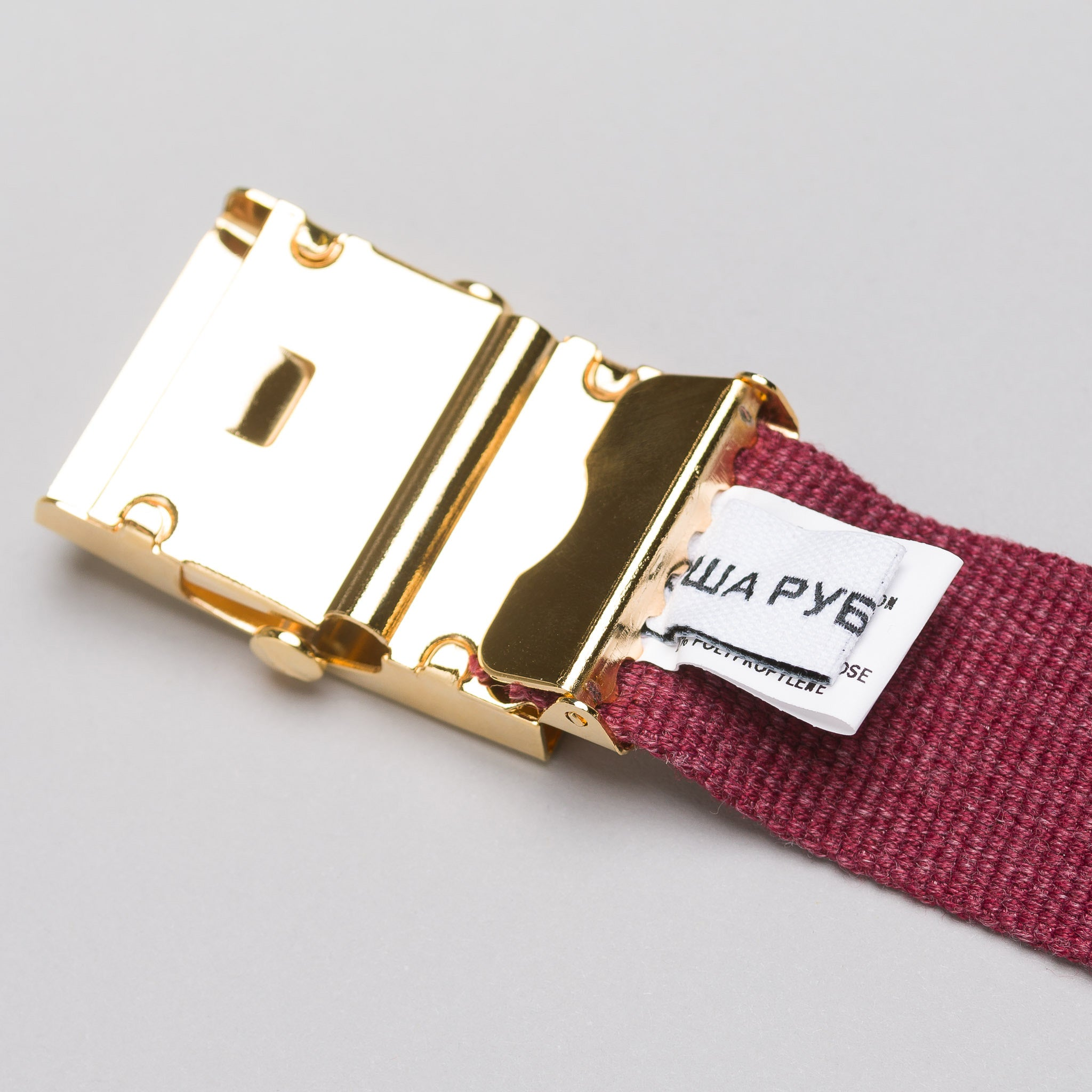 Army Belt in Burgundy