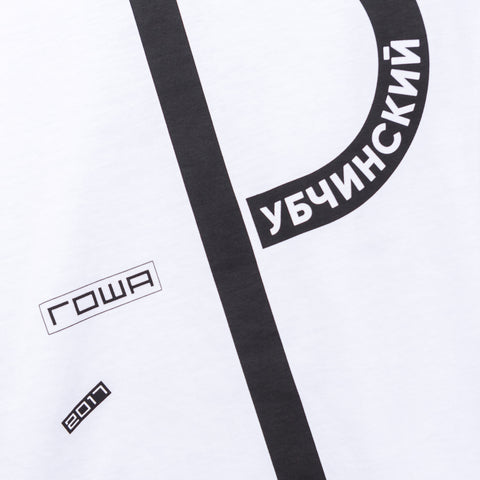Gosha Rubchinskiy Big P Logo T-Shirt in White - Notre