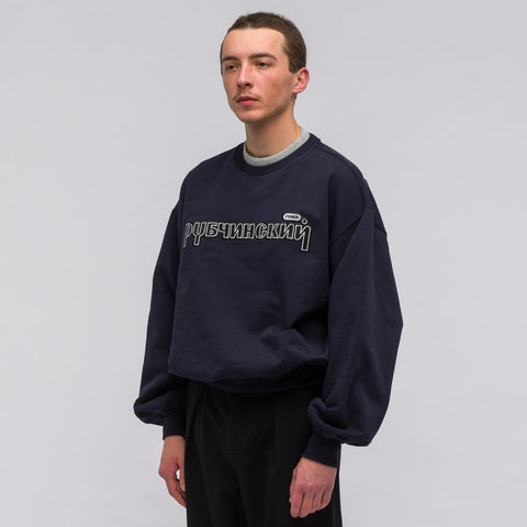 Gosha Rubchinskiy Gosha Double Collar Sweatshirt in Dark Navy/Grey - Notre