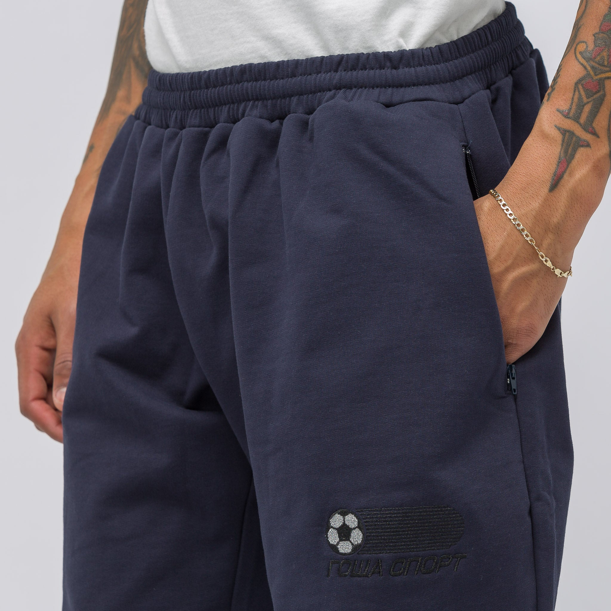 Gosha Sport Sweatpant in Navy Blue