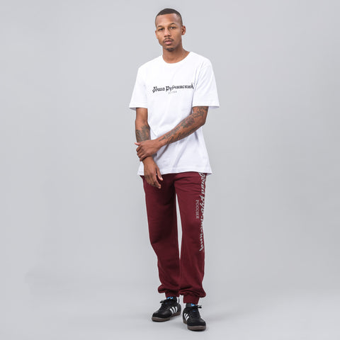 Gosha Rubchinskiy Logo Sweatpants in Burgundy - Notre