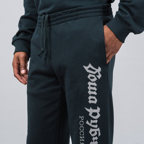 Gosha Rubchinskiy Logo Sweatpants in Green - Notre