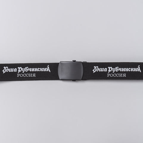 Gosha Rubchinskiy Multi Print Belt in Black - Notre