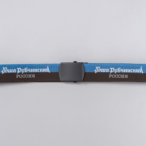 Gosha Rubchinskiy Multi Print Belt in Blue - Notre