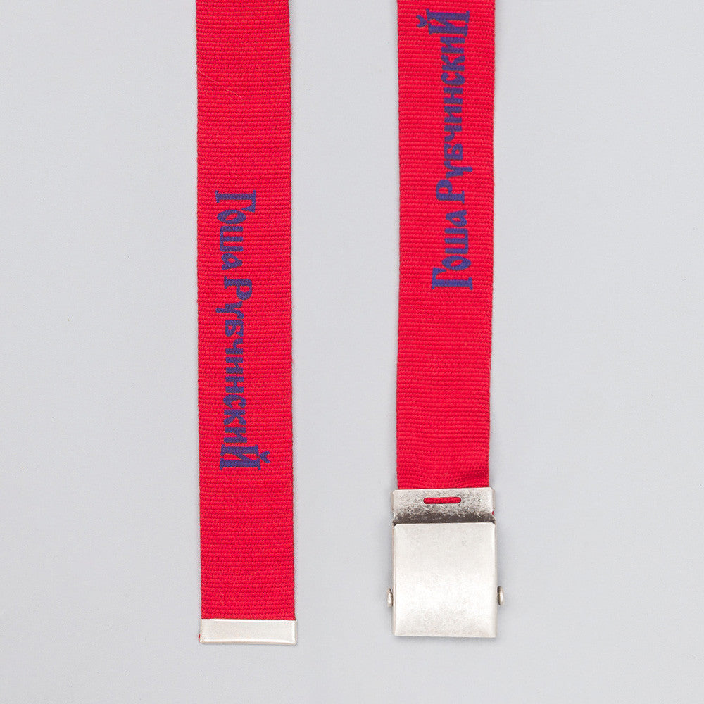 Gosha Rubchinskiy Printed Military Belt in Red