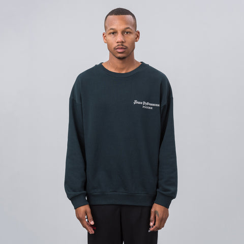 Gosha Rubchinskiy Small Logo Sweatshirt in Green - Notre