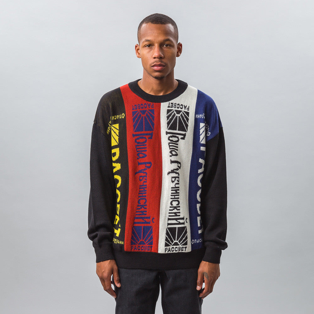 Gosha Rubchinskiy Sunrise Sweater Model Shot