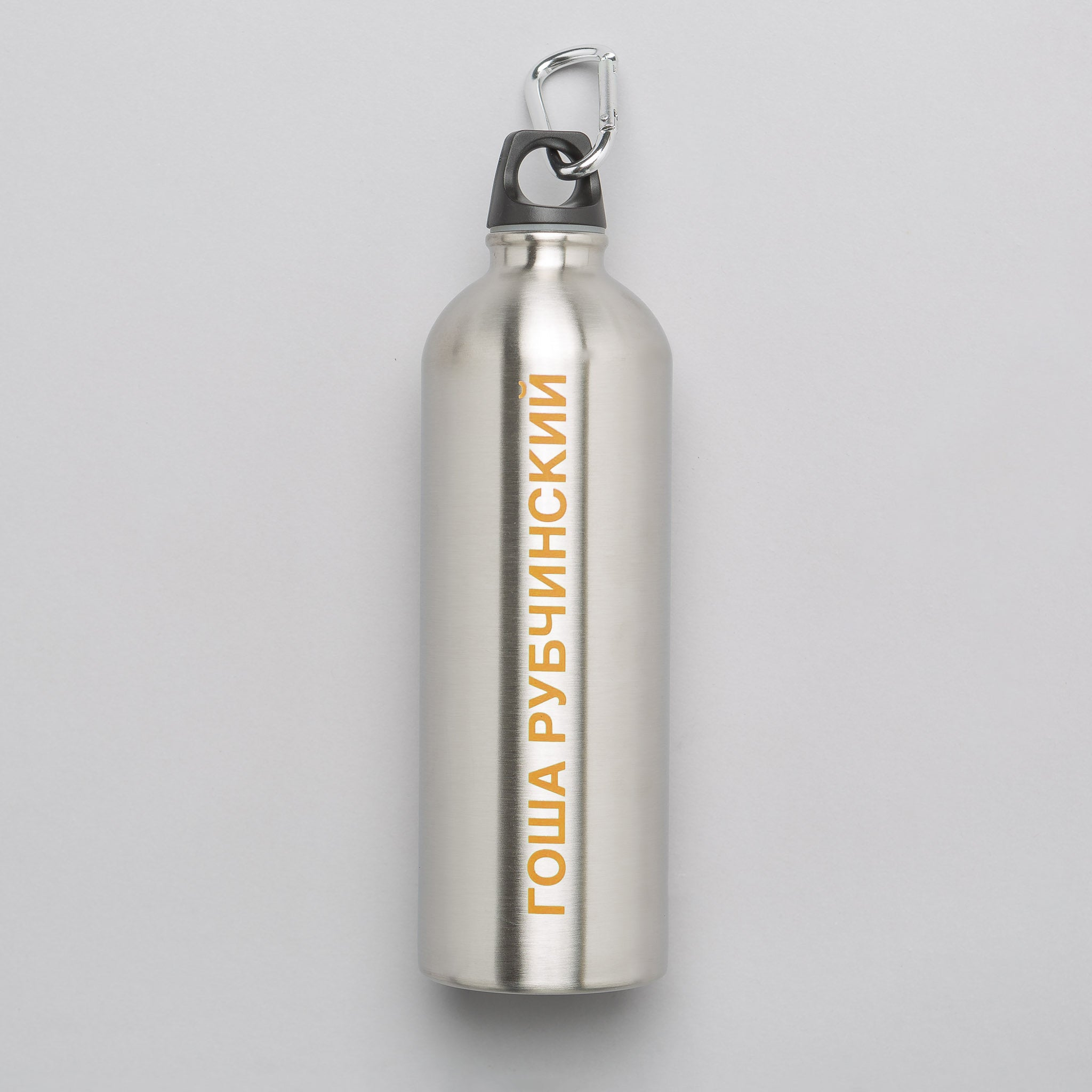 x adidas Bottle in Silver/Orange