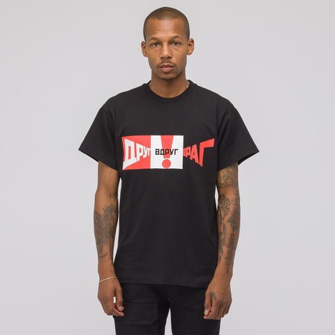 Gosha Rubchinskiy Graphic T-Shirt in Black - Notre