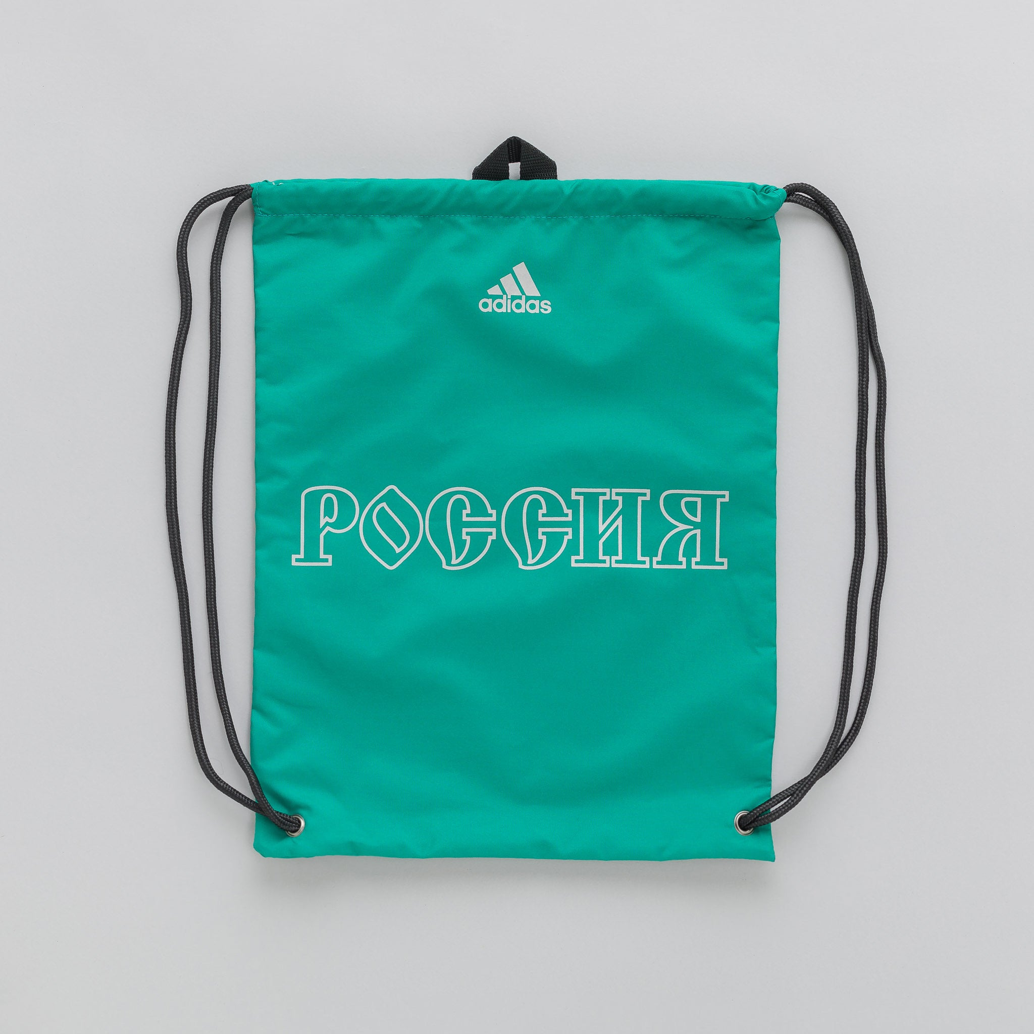 x adidas Gymsack in Teal