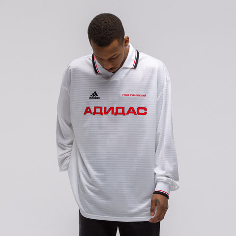 Gosha Rubchinskiy x Adidas Long Sleeve Jersey Top in White - Notre