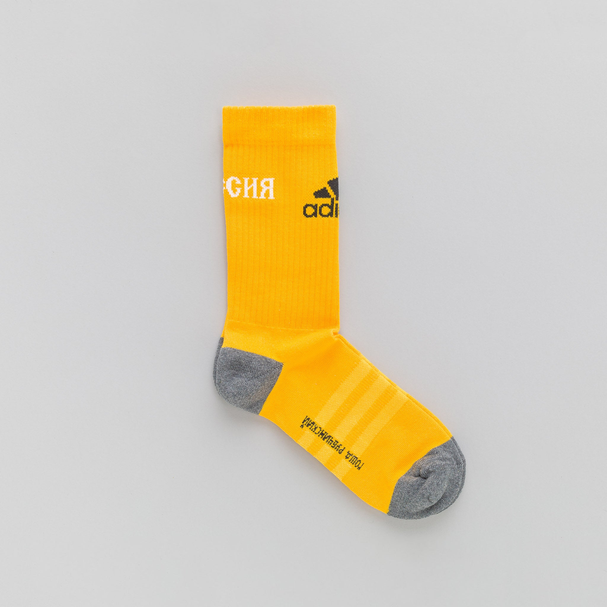 x adidas Socks in Yellow