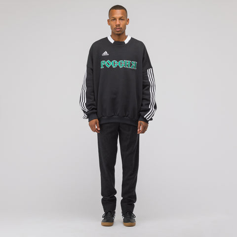 Gosha Rubchinskiy x adidas Sweat Top in Black/Green - Notre