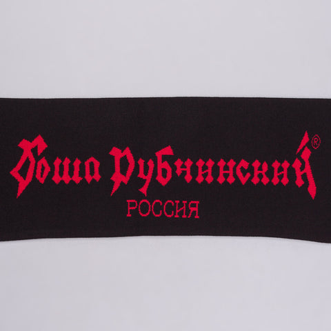 Gosha Rubchinskiy Mix Check Football Scarf in Black/Red - Notre