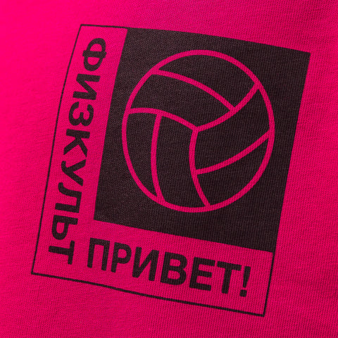 Gosha Rubchinskiy Volleyball Logo T-Shirt in Burgundy - Notre