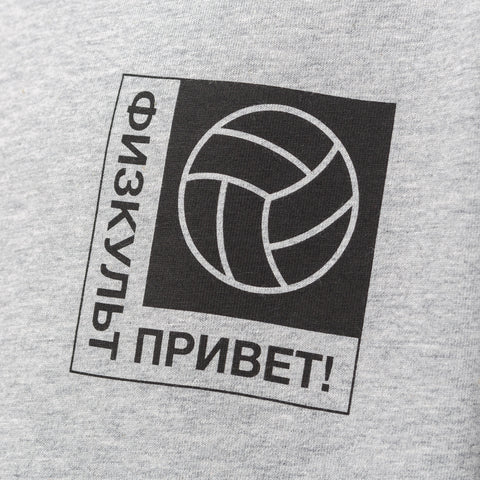 Gosha Rubchinskiy Volleyball Logo T-Shirt in Grey - Notre