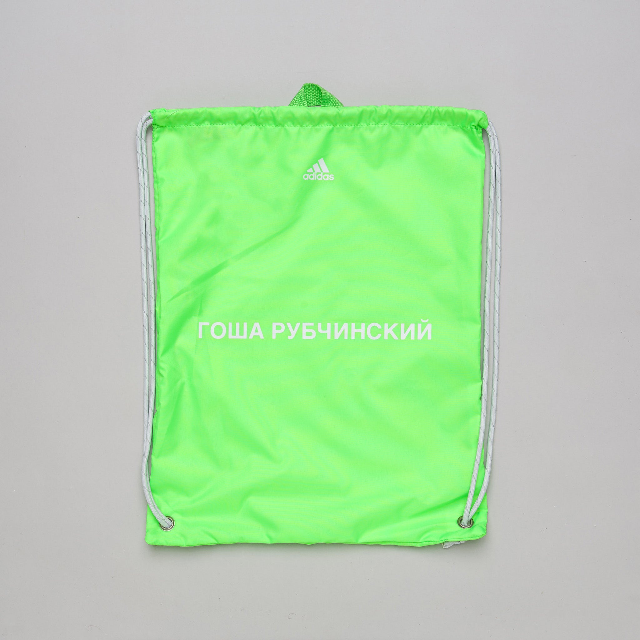 x Adidas Gym Bag in Neon Green