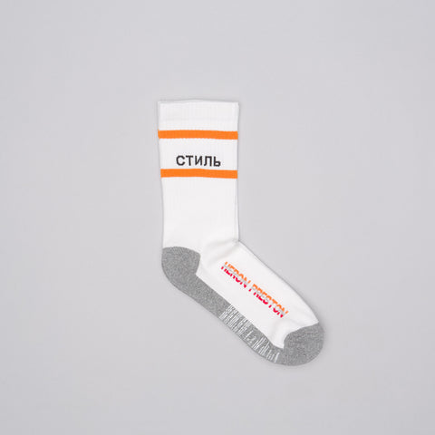 Heron Preston CTNMB Multi-Rib Socks in White/Black - Notre