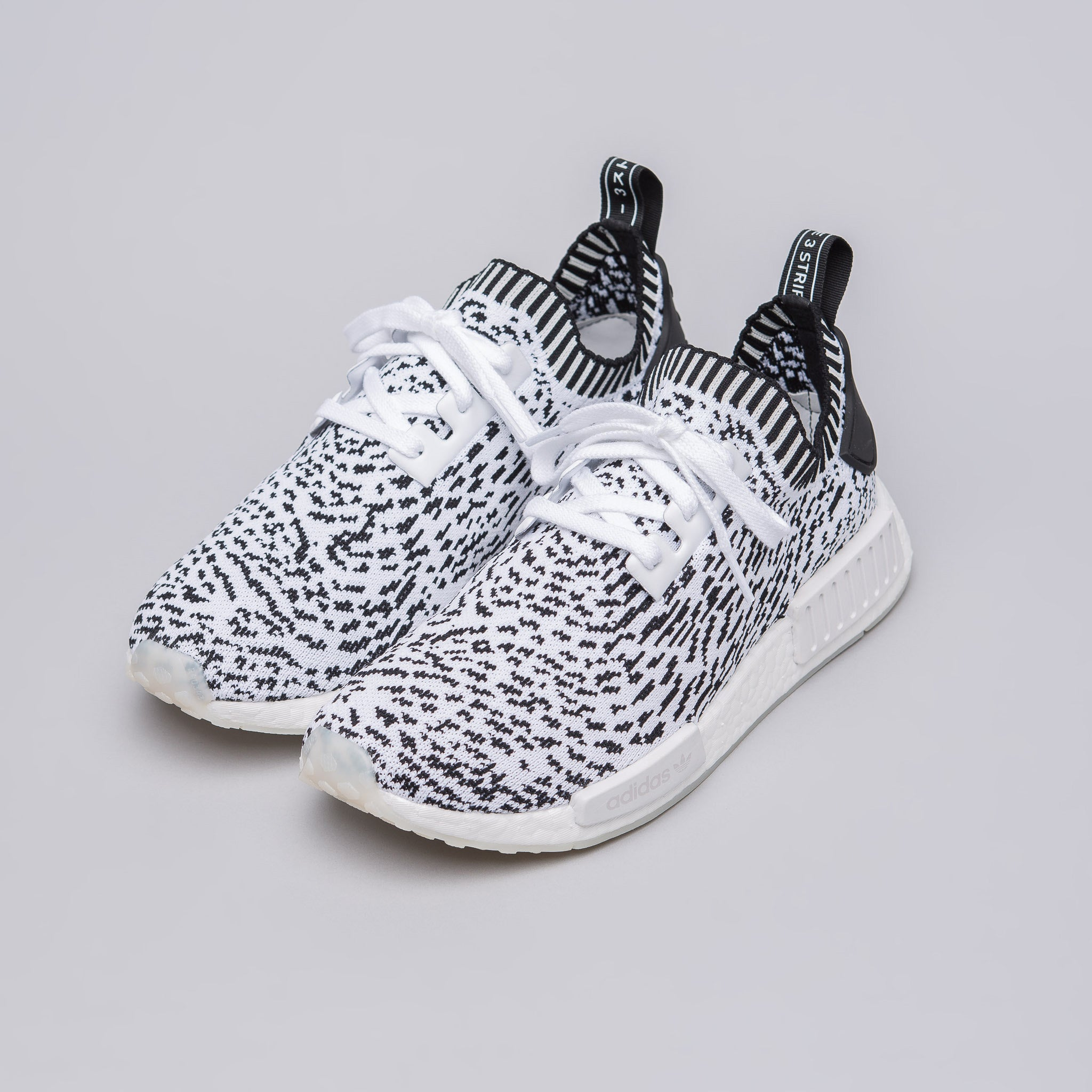 All Links to Buy Black Zebra Sashiko Pack NMD R1 Primeknit