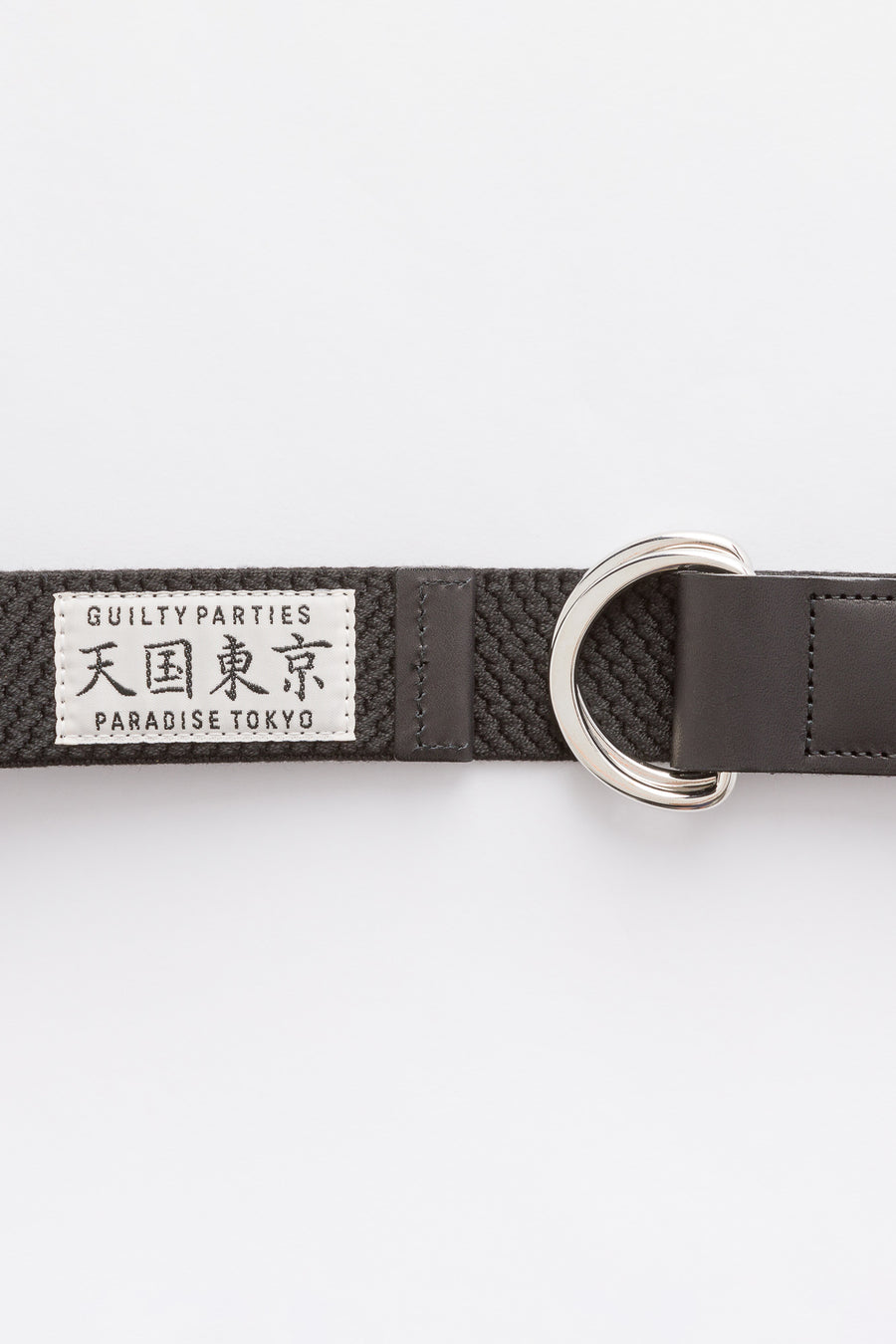 Wacko Maria Rubber Ring Belt in Black - Notre