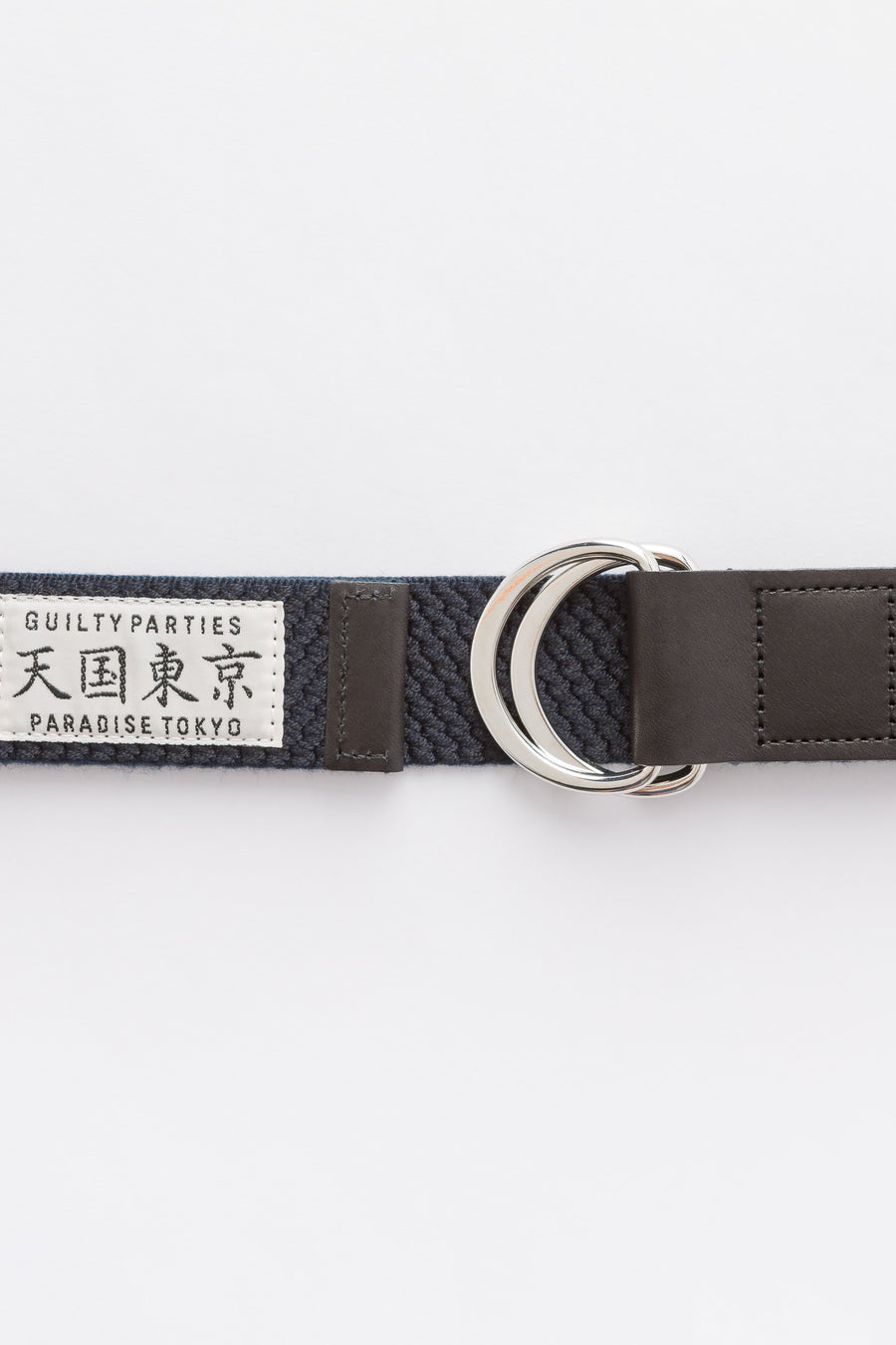 Wacko Maria Rubber Ring Belt in Navy - Notre